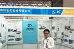 达优机械邀请您参加第15届东盟博览会