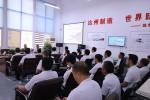 """达优机械召开""""企业发展和员工手册学习""""培训会议"""