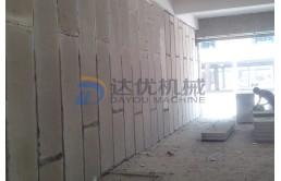 轻质墙板产品案例展示